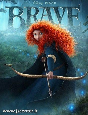 انیمیشن شجاع ، Brave