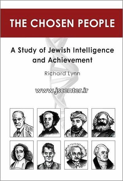 هوش یهودیان و راسیزم علمی