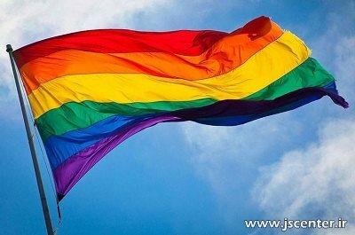 پرچم همجنس بازان