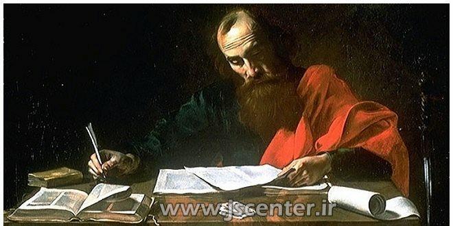 پولس رسول یا بدعت گذار