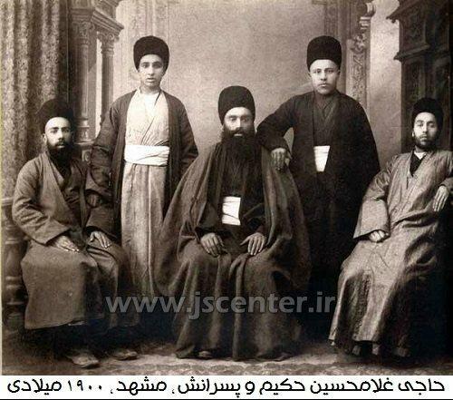 حاج غلامحسین حکیم یهودی