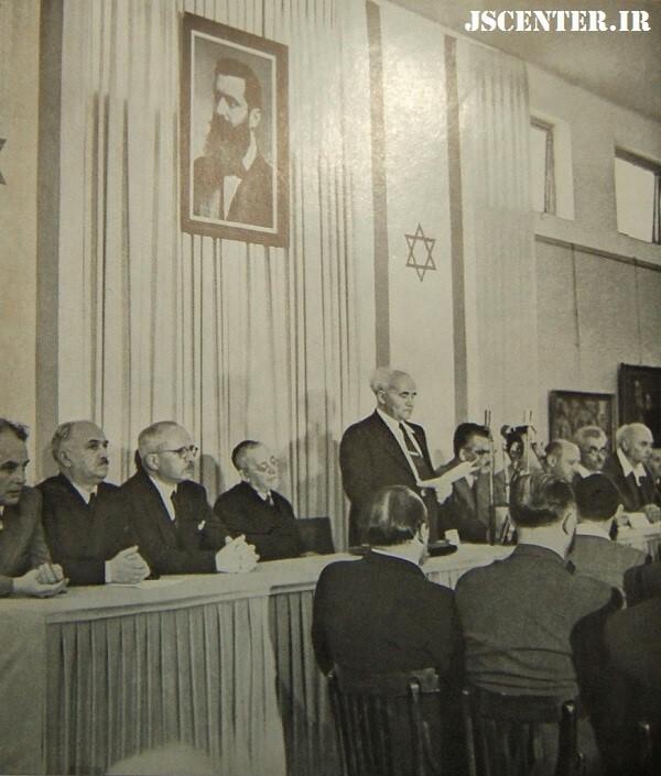 دیوید بن گوریون و اعلامیه تأسیس اسرلئیل