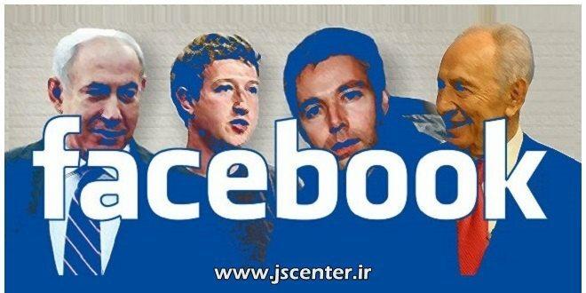 فیسبوک و یهود