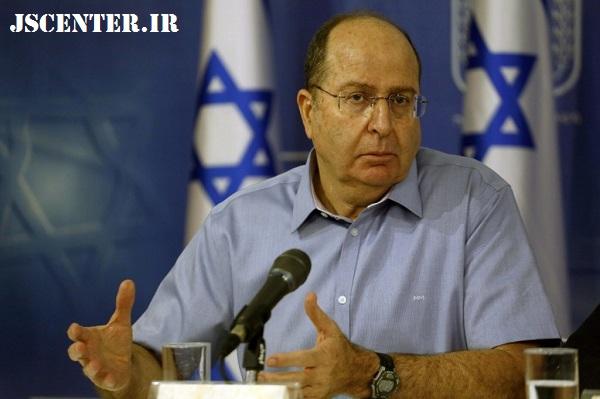 موشه یعلون وزیر جنگ اسرائیل