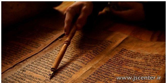 موعود عهد عتیق