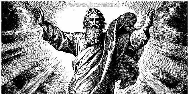 هزارهگرایی در عهد عتیق