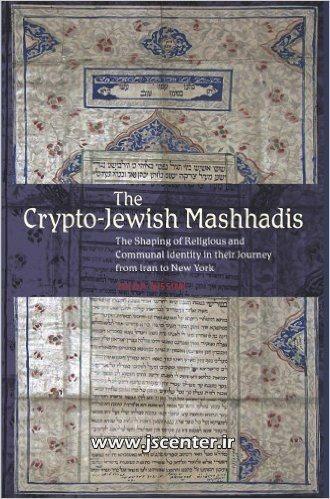 Crypto jewish mashhadis