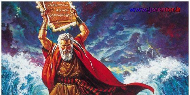 اختلاف و انحراف بنیاسرائیل