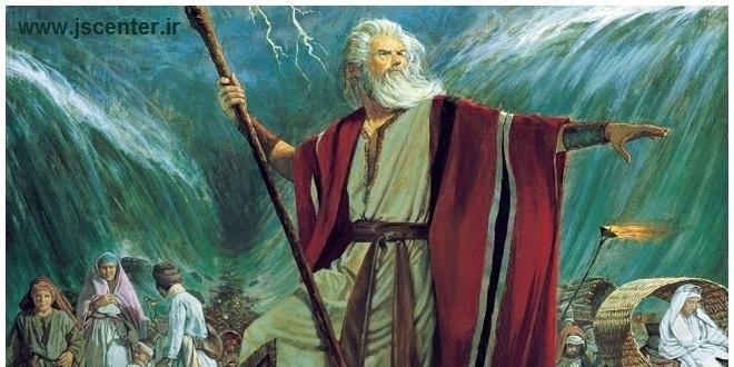 بنیاسرائیل و موسی علیهالسلام