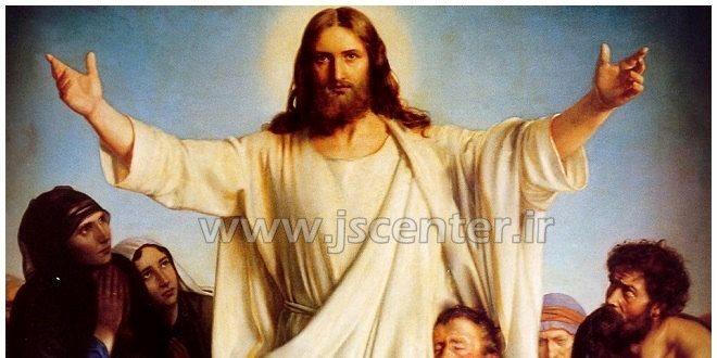 عیسی آخرین اتمام حجت