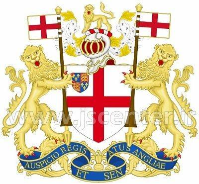 کمپانی هند شرقی بریتانیا