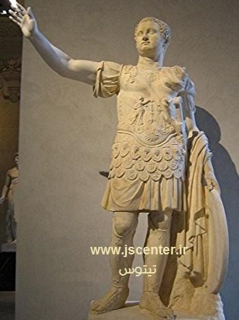 Titus ، تیتوس