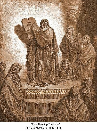 ezra ، عزرای کاهن
