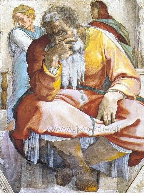 ارمیا میکلآنژ