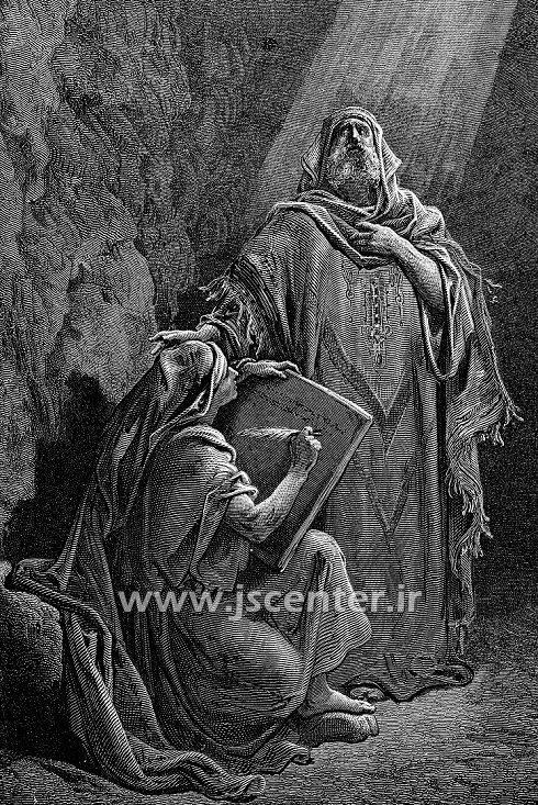 ارمیا و باروخ