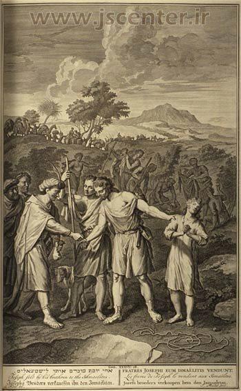 برادران یوسف