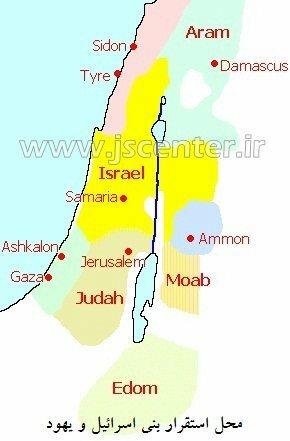 بنیاسرائیل و یهود