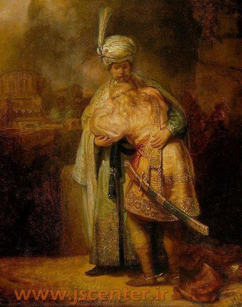 داوود پادشاه یهود