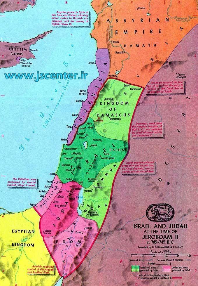 دولت اسرائیل دولت افرائيم دولت يهود