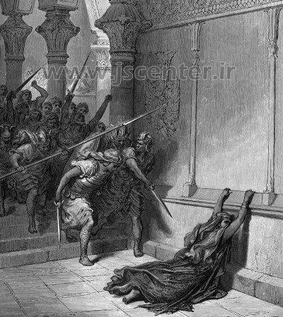مرگ عتلیا
