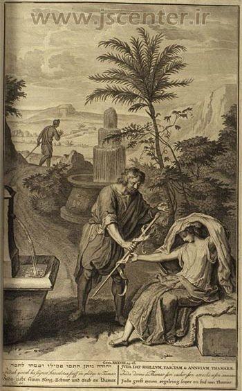 يهودا مهر و زنار و عصا به گرو میدهد