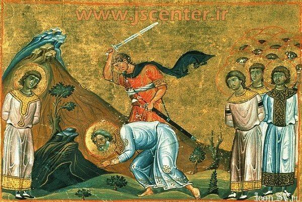 کشتار مسیحیان به دست ذونواس اصحاب اخدود