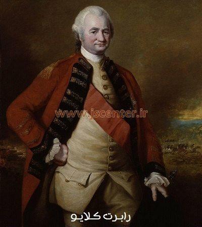 Robert Clive ، رابرت کلایو