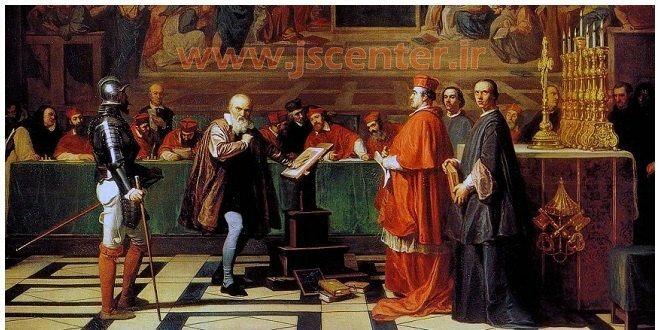 الیگارشی یهودی و اسطوره انکیزیسیون