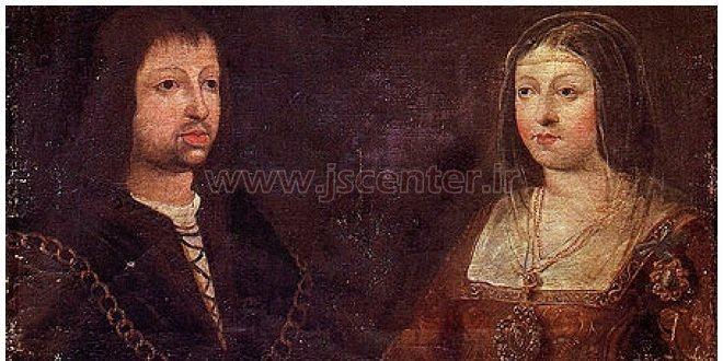 ایزابل و فردیناند