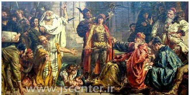 زرسالاری یهودی و اروپای قرن هفده