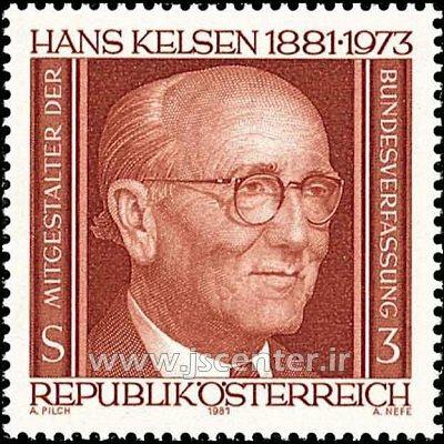 هانس کلسن
