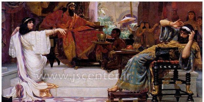 یهودیان درباری