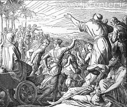 بازگشت یهود از اسارت