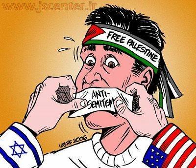بهانه یهودستیزی