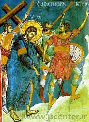 تصلیب عیسی