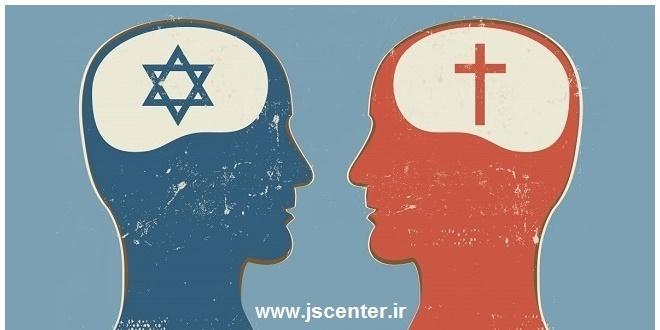 علم یهودی و علم مسیحی