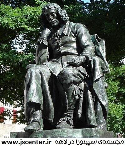 مجسمه باروخ اسپینوزا
