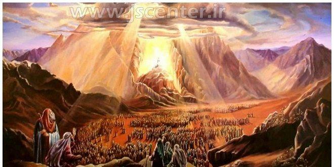 وعده ارض موعود
