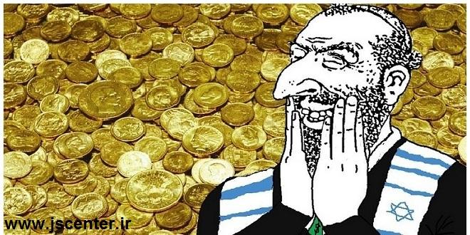 ویژگیهای یهود
