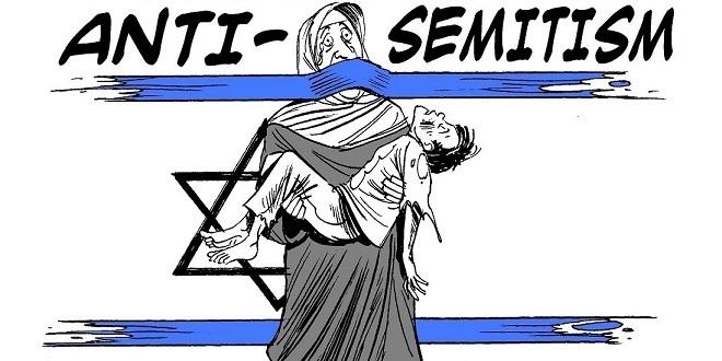 یهودستیزی