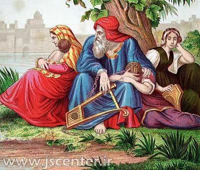 یهود در اسارت بابلی