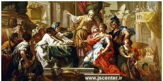 تمدن یونانی و هلنیسم یهودی