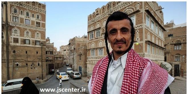 آیا یمن سرزمین موعود یهود است؟