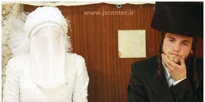حجاب در قوم یهود