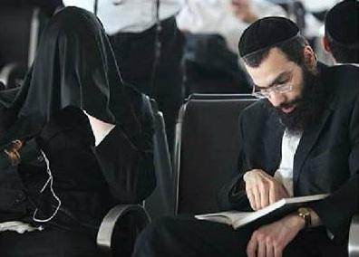 حجاب زن یهودی