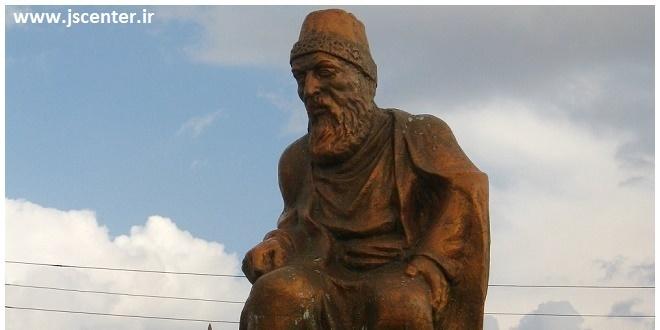رشیدالدین فضل الله همدانی