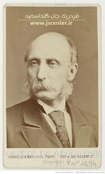 فردریک جان گلداسمید