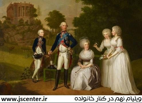 ویلیام نهم و خانواده