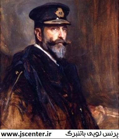 پرنس لویی باتنبرگ