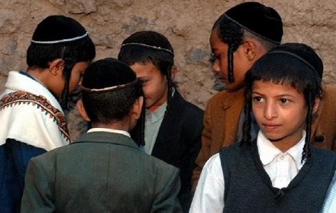 یهود یمن